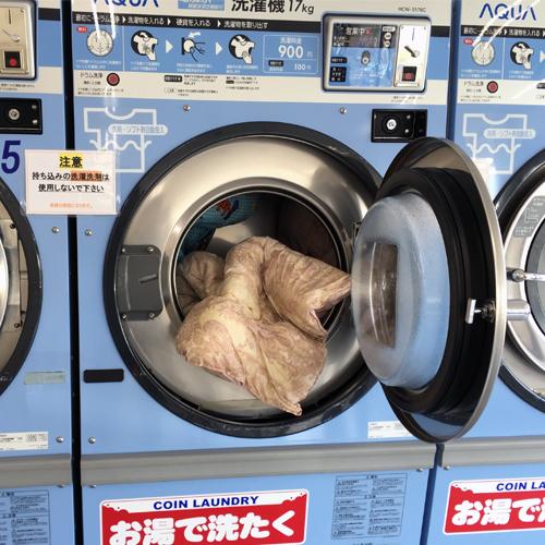 【羊毛布団をコインランドリーで洗ってみた】気になる汚れ落ちや風合いは?!