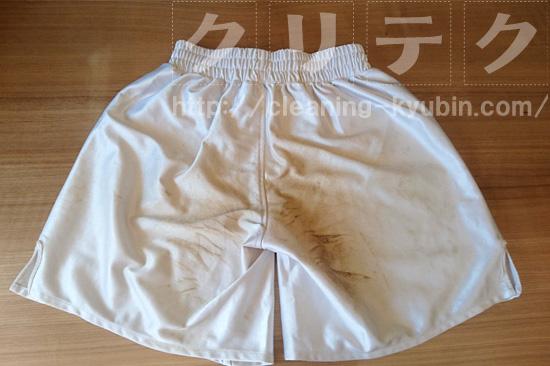 サッカーパンツ汚れ