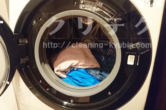 洗濯槽に洗濯物