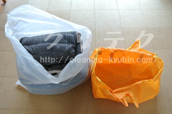 カジタク回収キットと衣類