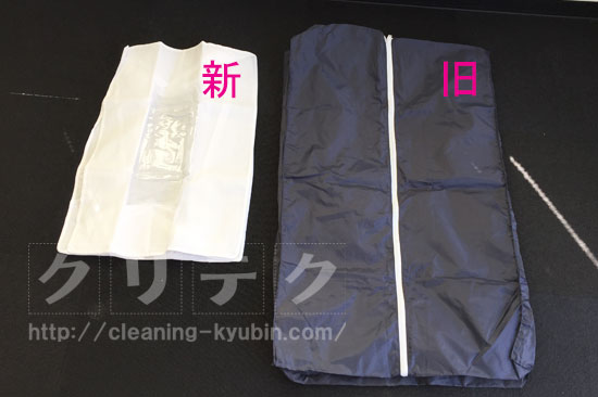 リネット集荷袋サイズ比較