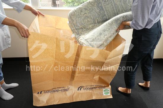 布団の梱包