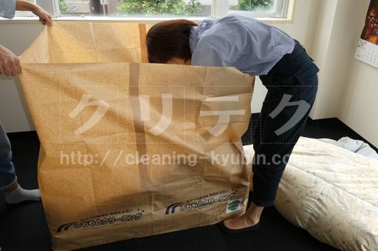布団の梱包2
