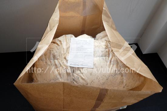 布団の梱包3
