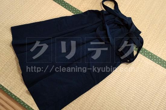 剣道・弓道の袴クリーニング料金、手頃で仕上がり満足の業者はココ