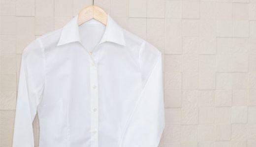白シャツの黄ばみにはクリーニングがいい!おすすめの店はネクシー